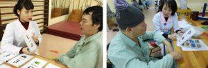 Bài tập phục hồi chức năng cho bệnh nhân bị rối loạn ngôn ngữ sau đột quỵ não